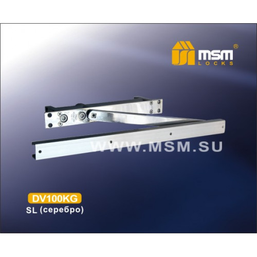 Доводчик врезной MSM DV140KG SL (серебро) со скользящей тягой, до 140кг
