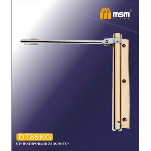 Доводчик пружинный MSM DT85KG GP (золото) с регулировкой, до 85кг