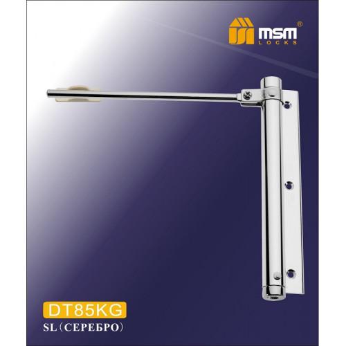 Доводчик пружинный MSM DT85KG SL (серебро) с регулировкой, до 85кг