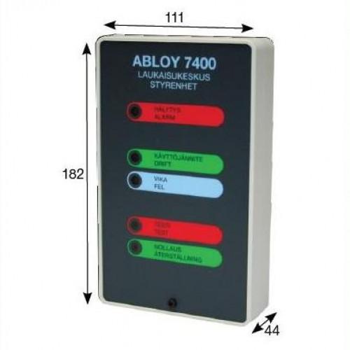 Блок управления ABLOY® 7400