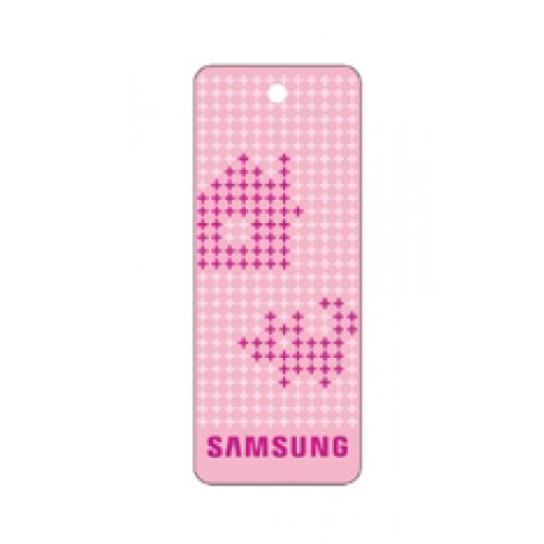 Samsung-SHS-AKT200R